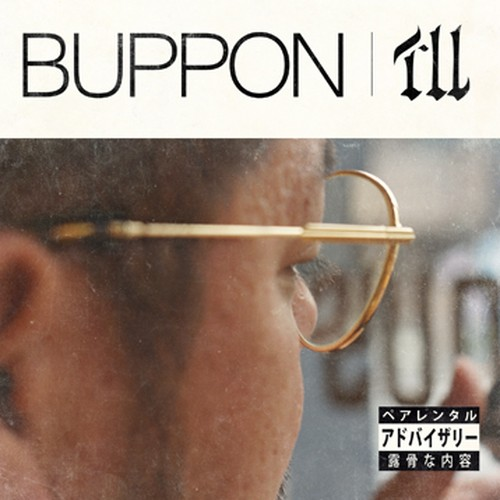BUPPON / i'll