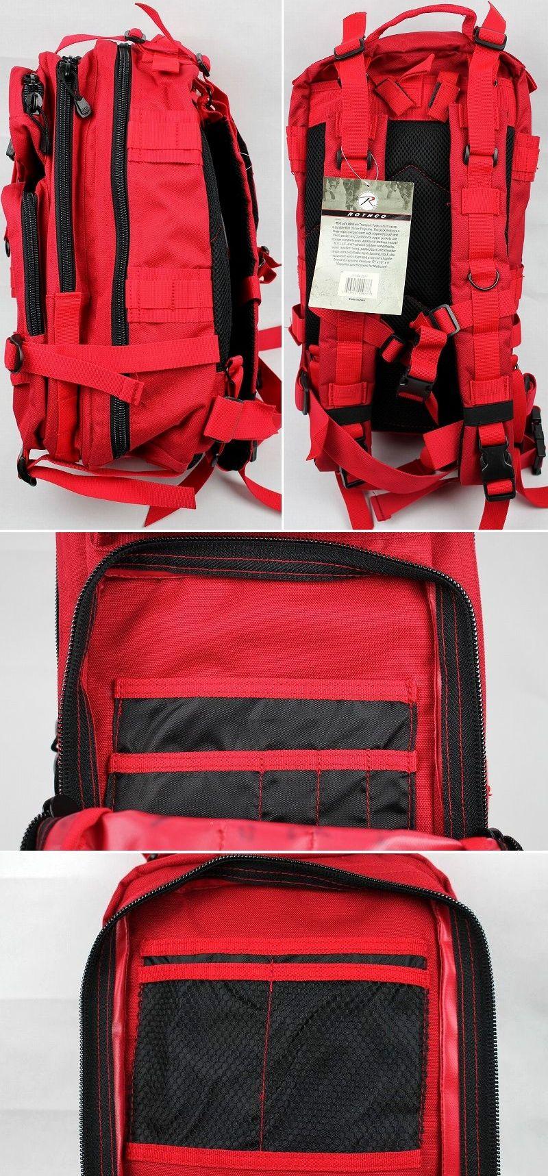 ROTHCO / MEDIUM TRANSPORT PACK / red