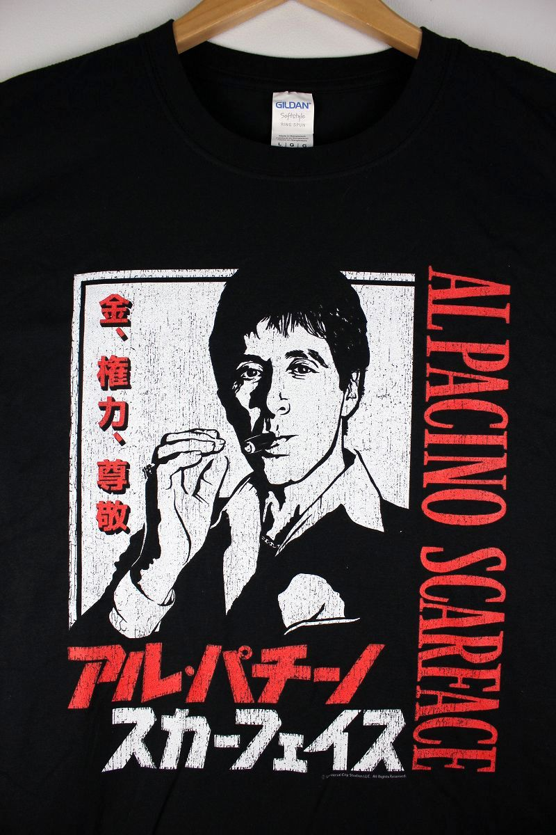 "SCARFACE / ""JAPANESE CHARACTERS"" Tee / black"