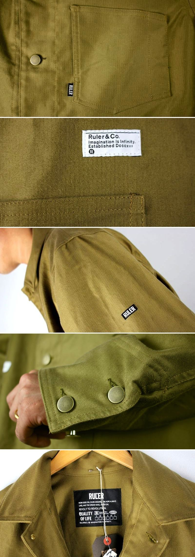 RULER / CODE COVERALL / brown