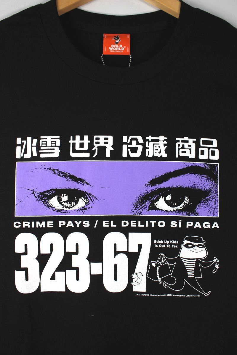 """COLD WORLD FROZEN GOODS / """"CRIME PAYS"""" Tee / black"""