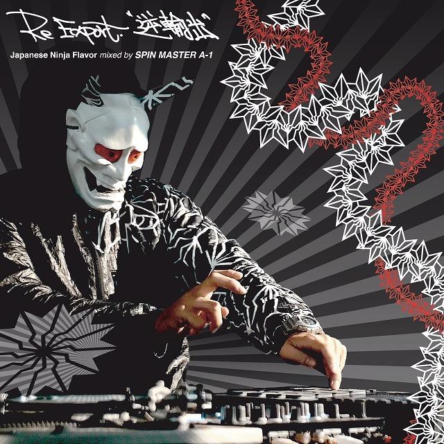 "DJ A-1 / ""逆輸出"" Re Export"