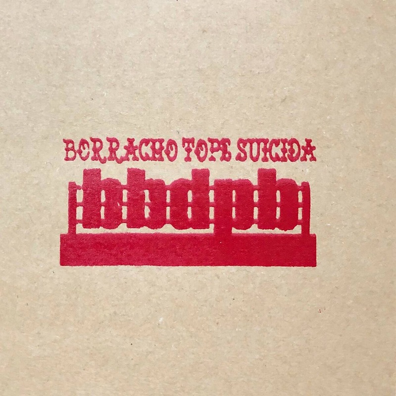 BBDPB (BAD BACKDROP POWER BOMB) / BORRACHO TOPE SUICIDA