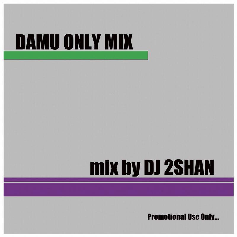 DJ 2SHAN / DAMU ONLY MIX CD