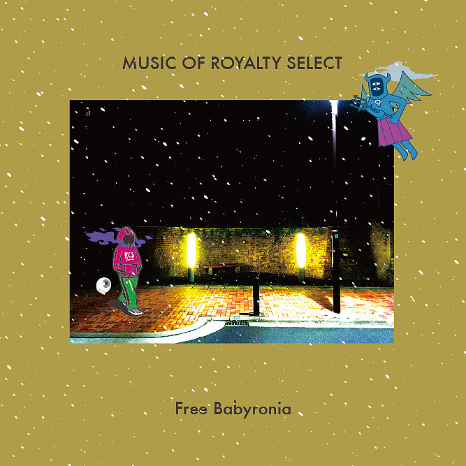 FREE BABYRONIA / MUSIC OF ROYALTY SELECT