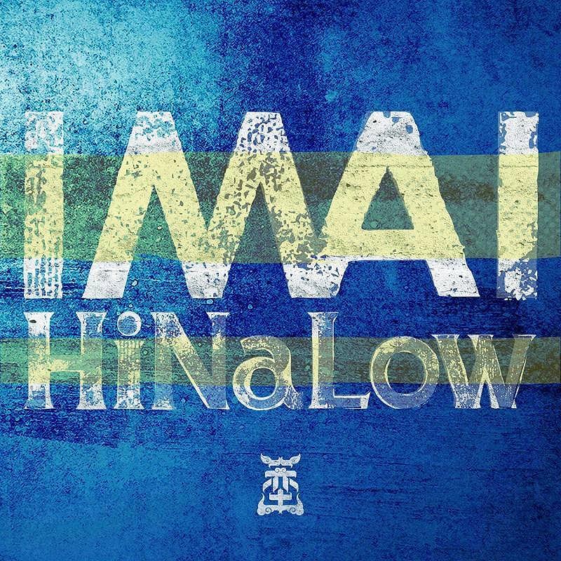 HiNaLow / IMAI