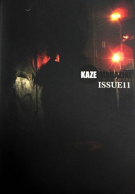 KAZE MAGAZINE / ISSUE11