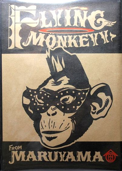 "FLYING MONKEY / ""FLYING MONKEYY from MARUYAMA"" DVD"