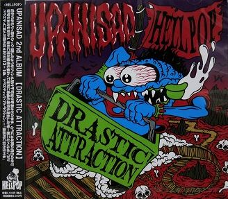 UPANISAD / DRASTIC ATTRACTION