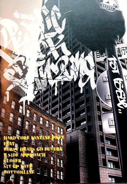 "HARDCORE FANZINE ""PUBLIC KLOCK"" FANZINE / 1ST ISSUE"