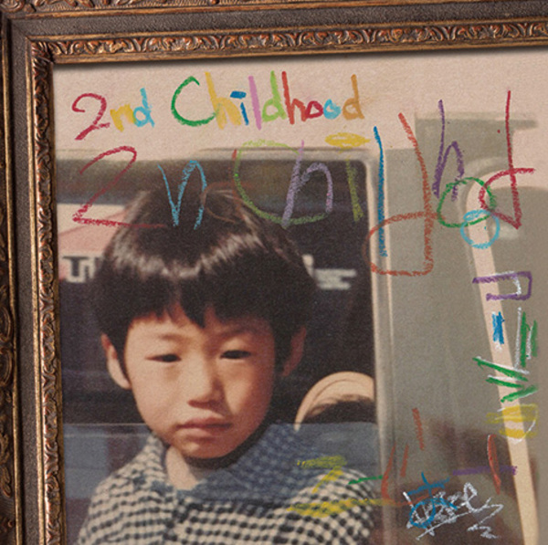 KOJOE / 2ND CHILDHOOD