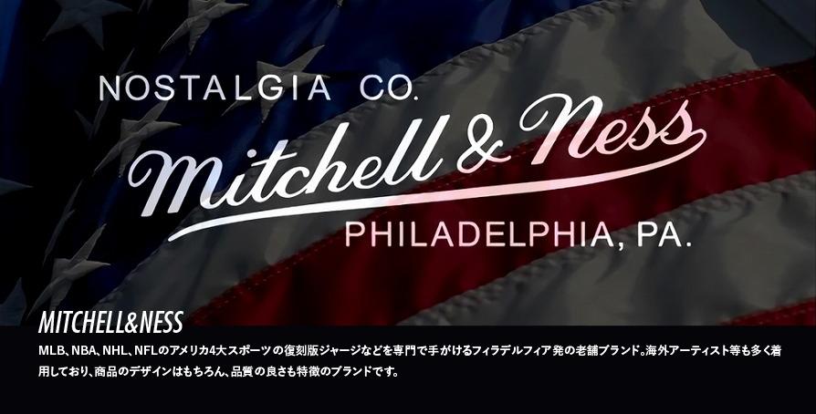 MITCHELL&NESS ミッチェル・アンド・ネス