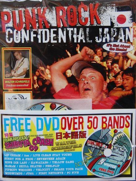 PUNKROCK CONFIDENTIAL / 2009 WINTER 第10号