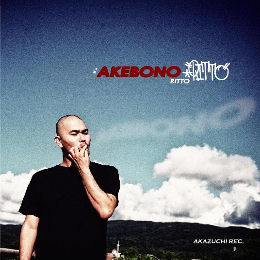 RITTO / AKEBONO