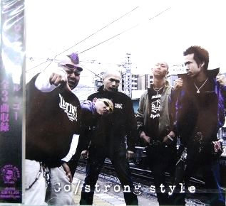 STRONG STYLE / GO