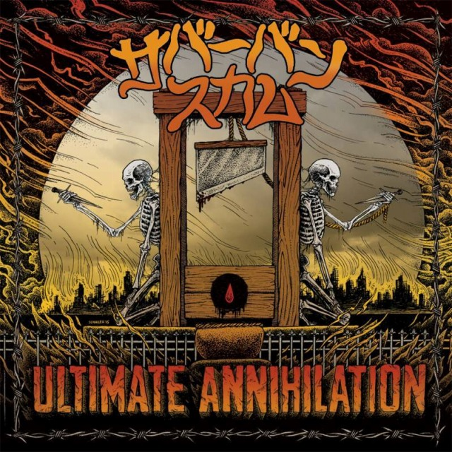 SUBURBAN SCUM / Ultimate Annihilation