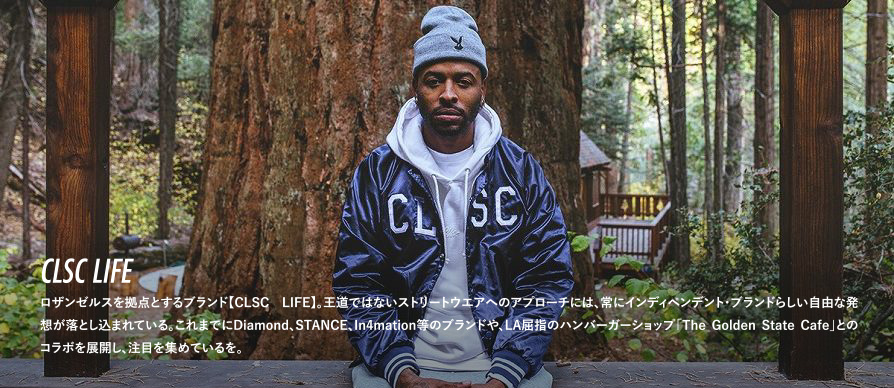 CLSC LIFE クラシック・ライフ