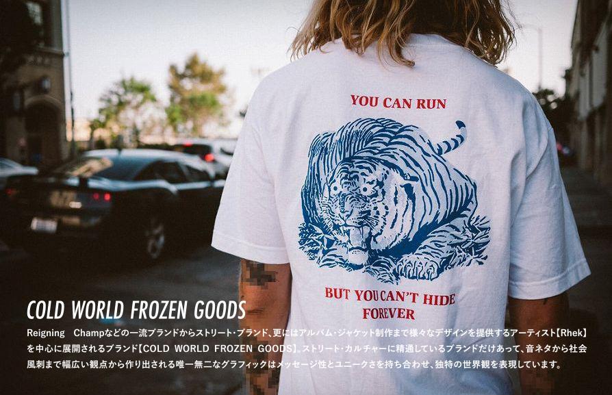 COLD WORLD FROZEN GOODS コールドワールド・フローズン・グッズ