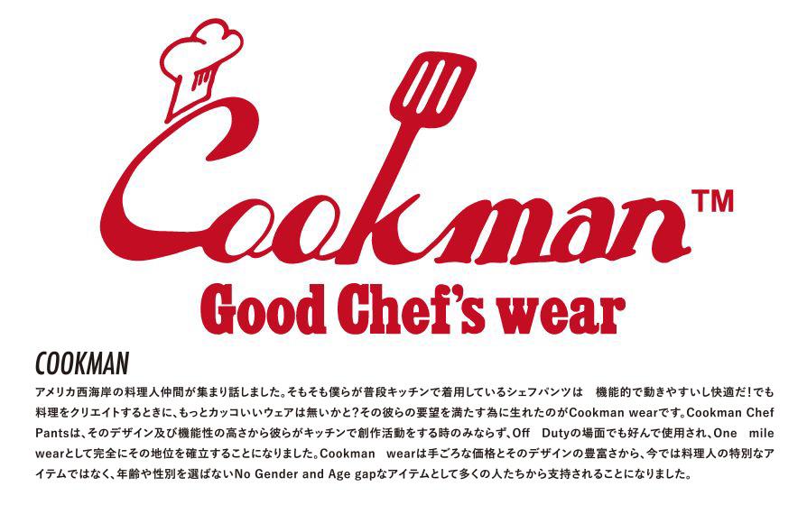 COOKMAN クックマン