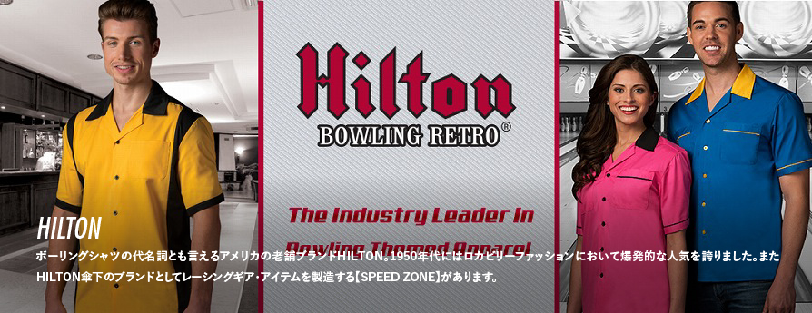 HILTON ヒルトン