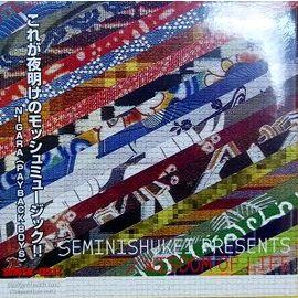 SEMINISHUKEI / WISDOM OF LIFE