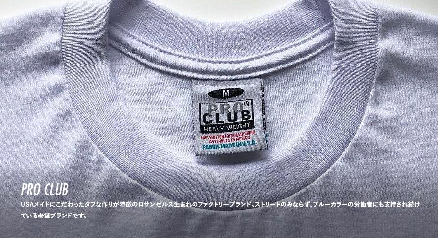 PRO CLUB プロ・クラブ